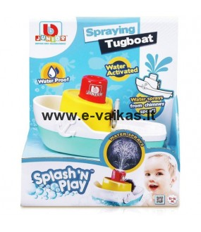 BB JUNIOR vonios žaislas Splash 'N Play Spraying Tugboat, 16-89003